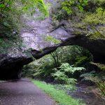 石灰岩で出来た日本一の天然橋がある「帝釈峡」!鍾乳洞や遊覧船も楽しめます