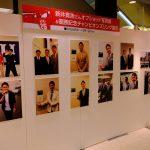 福屋で「新井貴浩さんオフショット写真展&優勝記念チャンピオンズリング展示」!9/26(木)~