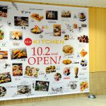 「ekie KITCHEN」(エキエ キッチン)10/2(水)オープン!出店店舗一覧や現在の様子など