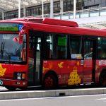 広島市内を巡る観光周遊バス「めいぷる~ぷ」に新ルート登場!10/1(火)運行開始