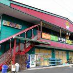 広島市安佐南区にあるアンテナショップ「三次きん菜館」が9/30(月)で閉店!18年の歴史に幕