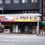 9/15(日)カープOB高橋慶彦さんのトークショー開催!スペシャルゲストとして山崎隆造さんも