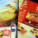 ゆめタウンから「カープクリスマスケーキ」と「カープおせち」登場!本日10/1(火)~予約開始