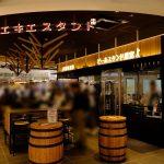 広島駅新幹線高架下に「ekie KITCHEN」(エキエ キッチン)がグランドオープン!