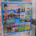 台風のため中止となった「ひろしまバスまつり2019」の代替イベントが明日10/20(日)に広島運輸支局内で!