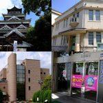 10/22(火)に行われる「即位礼正殿の儀」に伴い広島市では11施設が無料公開!