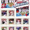 郵便局からオリジナルフレーム切手セット「広島東洋カープ 激闘の令和元年」登場!Webでも販売