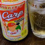 サントリーからトリスハイボール「広島カープデザイン缶」第4弾が登場!中国・四国エリア限定