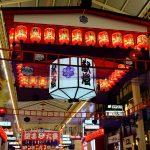 本日11/18(月)~20(水)の3日間は広島三大祭の一つ「えべっさん」です!交通規制に注意