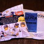 「2019野球日本代表 侍ジャパンチップス」登場!キラカード1枚付属
