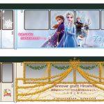 広島電鉄「クリスマス電車」が12/11(水)~!今年は「アナと雪の女王2」と融合したデザインで