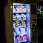 話題になっていた広島駅そばにあるレトルトカレーの自販機で買ってみました!