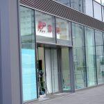 広島駅北口にある「グラノード広島」の1Fに「郵便局」が出来るようです!現在はまだ工事中