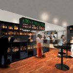 「ポプラ 八丁堀店」の一角が立ち飲みバー「お酒の美術館」に!オープンキャンペーンも実施