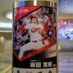 広島駅南口地下通路に広島で活躍するアスリートの写真が!カープからは田中・床田・小園選手