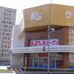 マツダスタジアムの近く「ケーズデンキ 広島本店」着々準備中!2/27(木)オープン予定