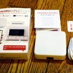 声で家電を操作!スマートスピーカーに対応した赤外線リモコン「SwitchBotハブミニ」が便利