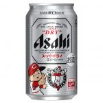 アサヒスーパードライ 「がんばれ!広島東洋カープ缶」登場!オリジナルキャンペーンパックも