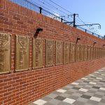 カープロードに球団創立70周年記念「モニュメントスクエア」完成!