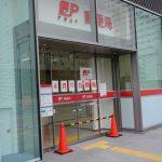 広島駅北口に作られている「グラノード広島郵便局」、4/13(月)開局予定!