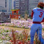 本日3/19(木)から旧広島市民球場跡地で「ひろしまはなのわ2020」開催!