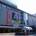 2020年4月から広島駅ビル建替えの本体工事着手、その主な工事内容が発表されました!