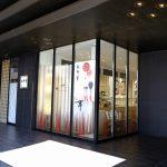 ホテルグランヴィア広島の1Fに熊野筆のセレクトショップがオープン!本日3/20(金・祝)~