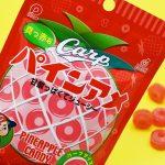 「パインアメ」とカープコラボの新商品「真っ赤なパインアメ」が登場!
