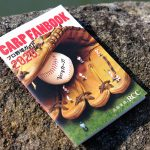 「RCCカープファンブック・プロ野球ガイド」の2020年度版が無料配布中です!