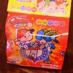 おなじみの田中食品「カープふりかけ」も2020年バージョンに!
