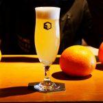 フルーツビール「広島県因島産はっさく」が4/3(金)からSVB東京で再発売!数量限定