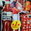 「サントリー烏龍茶 カープ現役選手名言ボトル」の第1弾が発売されました!