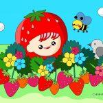 チチヤスの人気キャラクター「チー坊」の塗り絵データが公開!