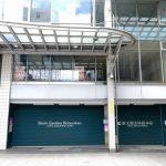 閉店した「廣文館 金座街本店」跡に「ダイソー 広島金座街店」6月下旬オープン予定!