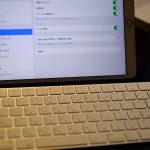 iPadの文字入力を快適に行うためにBluetooth接続の「Apple Magic Keyboard」を購入!