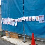 ゆめタウン祇園そばに「シャトレーゼ 安佐祇園店」8月上旬オープン予定!
