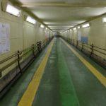 """<span class=""""title"""">広島駅の南北を繋ぐ地下自由通路が閉鎖します!暗くて少し怖いけれど思い出がいっぱい</span>"""