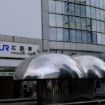 "<span class=""title"">再整備されている広島駅南口広場の新たなレイアウトが公開!</span>"
