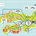 対象のバスが5日間乗り放題!「西日本エリア高速バス乗り放題きっぷ」10/1(木)~販売