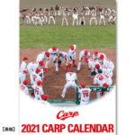 "<span class=""title"">2021年度版「カープカレンダー」、受付は10/15(木)10:00~</span>"
