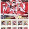 郵便局オリジナルフレーム切手セット「2020 広島東洋カープ球団創立70周年記念」登場!
