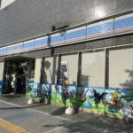 """<span class=""""title"""">広島でも「ドラクエウォーク」とローソンのコラボ装飾店舗が!タイアップキャンペーンも</span>"""