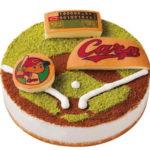 """<span class=""""title"""">ゆめタウンでクリスマスケーキの予約受付中!今年もカープケーキがあります</span>"""