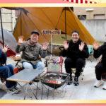 "<span class=""title"">1/2(土)14:25~は「スポラバ新春SP 長野キャンプ場&森下くんとお正月」!</span>"
