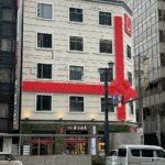 果物を使った老舗の和菓子店「宗家 源吉兆庵」が路面店として広島に初出店!