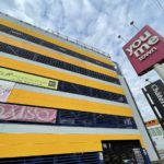 店舗の老朽化により「ゆめタウン祇園」が建て替え!明日12/10(木)~売りつくしセール開催