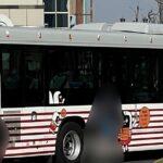 "<span class=""title"">「広島バス創立70周年記念乗車券」が登場!1,220円分の回数券が付いて1,000円</span>"