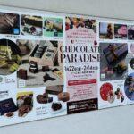 """<span class=""""title"""">そごう広島店で恒例の「チョコレートパラダイス」開催中!</span>"""