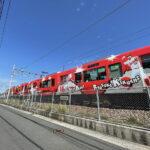 新デザインになったJR西日本「カープ応援ラッピングトレイン 2021」運行中です!