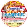 食協でカープ観戦チケットが当たる「広島東洋カープ 応援キャンペーン」実施中!